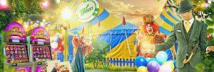 mr green på sirkus