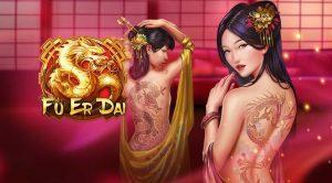 to asiatiske damer, ryggtatovering med drage, logo til spillet